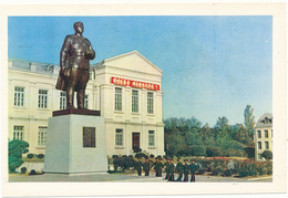 COREE DU NORD - L'Ecole Révolutionnaire De Mankyeungdai - Korea, North