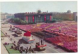 COREE DU NORD - La Grande Force Invincible Du Peuple Rallié Autour De Son Leader - Korea, North