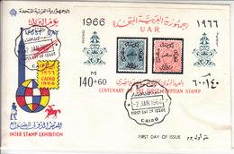 MICHEL NUM 19 ( BLOCK) SUR FDC - 1966 - Égypte