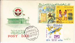 MICHEL NUM 814-816 SUR FDC 1966 - Égypte