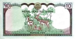 Nepal P.70  10 Rupees 2012  Unc - Nepal