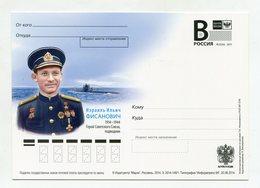 "2014 RUSSIA POSTCARD ""B"" SOVIET SUBMARINER I.I.FISANOVICH - Sous-marins"
