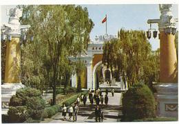 COREE DU NORD - Le Musée De La Guerre De Libération De La Patrie - Korea, North