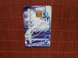 Phonecard Tunesia Only 30.000 Ex Used Rare - Tunisie