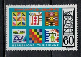 TUNISIE          N° YVERT    799   NEUF AVEC CHARNIERES  (charn 4/E ) - Tunisia