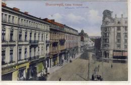 BUCURESTI CALEA VICTORIEI - Romania