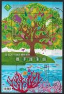 """TAIWAN 2016 - Feuillet """"PHILATAIPEI 2016"""" - Oblitéré - 1945-... République De Chine"""