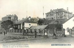 China Chine - Japanese And French Consulate In Chefoo - AA85 - Chine
