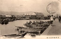 "China Chine - Wharf In Chefoo - Cachet "" Shanghai 1908 "" - Tche Fou - AA85 - Chine"