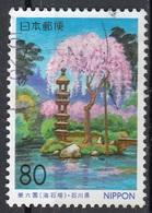 Giappone 1999 Sc. Z288 Cherries Yamagata Type Kaisekitou Used Nippon Japan - 1989-... Emperor Akihito (Heisei Era)