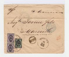 Sur Enveloppe Trois Empire Russe Armoiries: Paire De 5k. Noir Et Lilas; Et Un 3 K. Noir Et Vert. (652) - Marcophilie - EMA (Empreintes Machines)