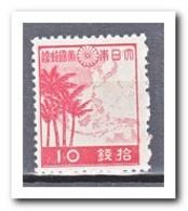Japan 1945, Postfris MNH, Trees - 1926-89 Keizer Hirohito (Showa-tijdperk)