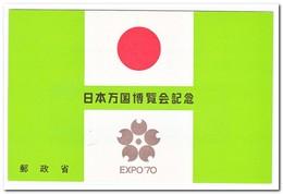 Japan 1970, Postfris MNH, Expo '70 - 1926-89 Keizer Hirohito (Showa-tijdperk)