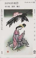 Télécarte Japon / NTT 410-165 - Série Peinture Tradition 17/25 * ONE PUNCH * - Femme Girl Music Painting Japan Phonecard - Schilderijen