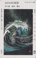 Télécarte Japon / NTT 410-166 - Série Peinture Tradition 18/25 ** ONE PUNCH ** -  Vague - Painting Japan Phonecard - Schilderijen