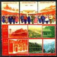27528 China 1971 50th Anniversary Of Chinese Communist Party Reprint Set 9 (with Diag Line Across Corner)(constitutions) - 1949 - ... People's Republic