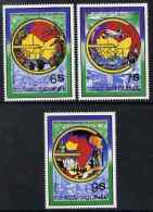 81563 Guinea - Conakry 1982 5th Anniversary Of Economic Community Of West African States (ECOWAS Constitutions) - Guinea (1958-...)