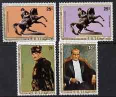 81561 Guinea - Conakry 1982 Birth Centenary Of Kemal Ataturk (Turkish Statesman) Perf Set Of 4 (constitutions) - Guinea (1958-...)