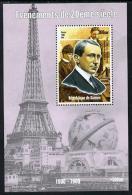 150067 Guinea - Conakry 1998 Events Of The 20th Century 1900-1909 Marconi (eiffel Tower Radio) U/m - Guinea (1958-...)