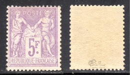 N° 95 (Sage) Neuf** LUXE Signé: COTE= 975 € - 1876-1898 Sage (Type II)