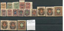 RUSSIA CIVIL WAR, GEN. WRANGEL, YR 1921,SC 262//81,MLH *,IMPERFORATED,SHORT SET - Nuevos