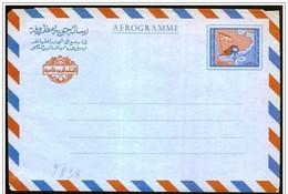 Yemen: Intero, Stationery, Entier, Mappa, Map, Carte, Bandiera, Flag, Drapeau - Geografia