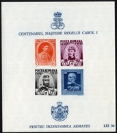 ROMANIA 1939 King Carol Centenary,Royalty,Sigmaringen,Peles,Horse,Romania,3 Blocks ,MNH ,OG VF IMPERFORATED - 1918-1948 Ferdinand I., Charles II & Michel