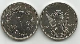 2 Qirsh Ghirsh 1980 High Grade - Sudan