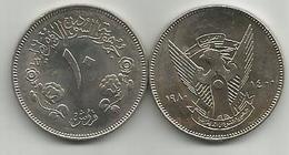10 Qirsh Ghirsh 1980 High Grade - Sudan