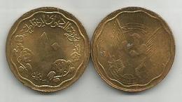 10 Milliemes 1980. - Soudan