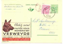 Belgique Publibel N° 2520 F Oblitéré - Stamped Stationery