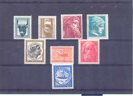 Greece 1955 Ancient Art Part II MNH LUX VF/XF - Unused Stamps