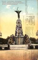 Estonia - Tallinn Reval , Rusalka-Denkmal 1920 - Estonie