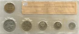 CCCP, Russia, 1917-1967, Cinquantenario Della Rivoluzione D'Ottobre, Serie Del Giubileo. - Russia