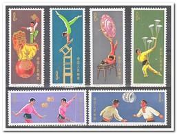 China 1974, Postfris MNH, Acrobatics, Circus - 1949 - ... Volksrepubliek