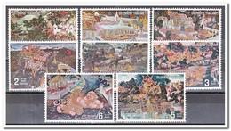 Thailand 1973, Postfris MNH, Paintings - Thailand