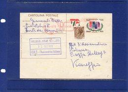 ##(ANT10)-1978-cartolina Postale L.20 Filagrano C176 Raccomandata  Da Forte Dei Marmi A Viareggio (Lucca) Con  L.350 EMA - 6. 1946-.. Repubblica