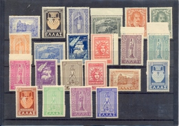 Greece 1947-51 Dodecanese Union  MNH LUX VF/X - Greece
