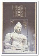 China 2006-8, Postfris MNH, Yungang Caves - 1949 - ... Volksrepubliek