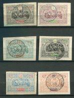 8431  OBOCK N° 47/53 ° Sauf 49  Papier Quadrillé. Grandes Marges  1894     TB - Oblitérés