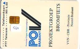 RRR * NEDERLAND CHIP TELEFOONKAART CRD 560 * POV * Telecarte A PUCE PAYS-BAS ONGEBRUIKT MINT - Privé