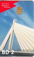 BAHRAIN(chip) - Bridge, First Chip Issue BD 2, Exp.date 30/06/07, Used - Bahrain