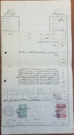 AS - Syria 1921 Ottoman Document Sanad Tabouk (Properties)- Lattaquie, Franked Hedjaz 5pa Sacrce Stamp & ADPO ZO Rev - Syria