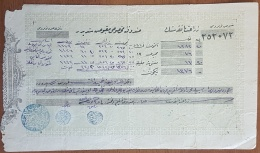 AS - Syria Turkey Ottoman 1911 Receipt From Village Kafarbaham (Hamah) - Syrië