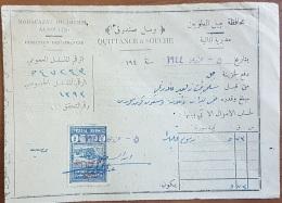 AS - Syria Goverment Of Latakie 1944 Official Receipt Franked Mohafazat Alaouites Alaouites Fiscal Revenue - Syrië
