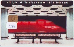 NEDERLAND CHIP TELEFOONKAART CRD 586 * TRAIN * SCHIPHOLSPOORLIJN * Telecarte A PUCE PAYS-BAS ONGEBRUIKT MINT - Privé