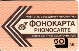 BULGARIA - BTC Magnetic Phonecard 50 Leva(type 1), Used - Bulgaria