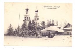 RU 163000 ARCHANGEL / ARCHANGELSK, Orthodoxe Kirche, Ca. 1900 - Russland