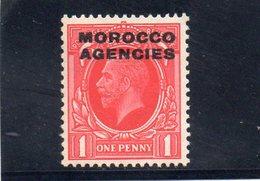MOROCCO AGENCIES 1935-7 * - Morocco Agencies / Tangier (...-1958)