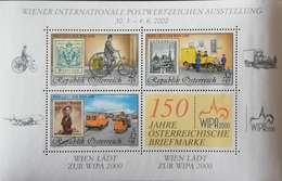 Austria  197-200 Vienna Intl. Postage  Stamp Exhibition S/S POSTAGE FEE TO BE ADDED ON ALL ITEMS - 1945-.... 2nd Republic